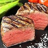 ミートガイ グラスフェッドビーフ 超!厚切り 牛ヒレステーキ (250g) 牛肉