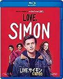 Love, サイモン 17歳の告白 [AmazonDVDコレクション] [Blu-ray]