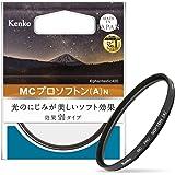 Kenko レンズフィルター MC プロソフトン (A) N 82mm ソフト効果用 382905