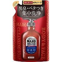 MARO(マーロ) 全身用 ボディソープ 顔も洗える 詰め替え [ハーブシトラスの香り] MARO マーロ 380ml…