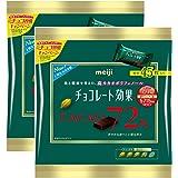 明治 チョコレート効果 カカオ72% 大袋 225g×2袋