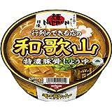 日清食品 麺NIPPON 和歌山特濃豚骨しょうゆ 124g×12個