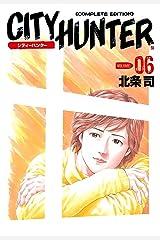 シティーハンター 6巻 Kindle版