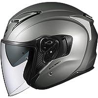 オージーケーカブト(OGK KABUTO)バイクヘルメット ジェット EXCEED クールガンメタ (サイズ:XS) 5…