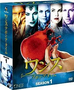 ワンス・アポン・ア・タイム シーズン1 コンパクト BOX [DVD]