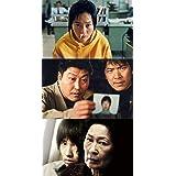 【Amazon.co.jp限定】ポン・ジュノ傑作選 Blu-ray BOX(ミニポスター3種セット付)