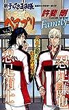 新テニスの王子様 公式キャラクターガイド ペアプリ Vol.3 (ジャンプコミックス)