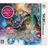 3DS 世界樹の迷宮X (クロス) 【先着購入特典】DLC「新たな冒険者イラストパック」 同梱
