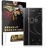xperia xz1 ガラスフィルム BIHOOA 黒武士シリーズ強力ガラスフィルム 【3D曲面 全面保護フィルム】日本…