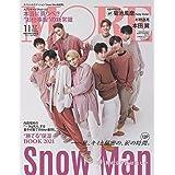 MORE(モア)2021年11月号スペシャルエディション版 表紙:SnowMan (MORE、モア)