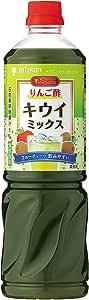 ミツカン ビネグイット りんご酢キウイミックス(6倍濃縮タイプ)1000ml