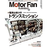 MOTOR FAN illustrated Vol.131 (モーターファン別冊)