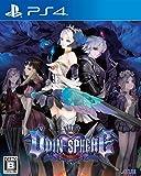 オーディンスフィア レイヴスラシル 新価格版 - PS4