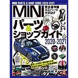 MINI PARTS & SHOP GUIDE 2020-2021
