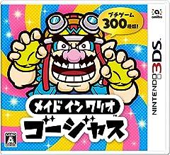メイド イン ワリオ ゴージャス - 3DS 【Amazon.co.jp限定】オリジナルA4コットンバッグ 付