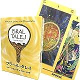 占い カード 日本語版 [ブラール・タレイ カード BRAL TALEJ] 日本語解説書付き