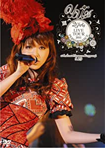 YU-A 2 Girls Live Tour PERFORMANCE 2011 at LAFORET MUSEUM ROPPONGI 5.29 [DVD]