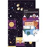 ワールドマップ Space Odyssey(宇宙編)【正規代理店品】キュベットプレイセット オプション商品 創造力 火星 土星 冒険 プログラミング