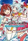 Tokyo 7th シスターズ 電撃コミックアンソロジー (電撃コミックスNEXT)