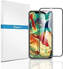 【2枚セット】【全面保護フィルム】Beyeah iPhone XS max 6.5インチ 用 強化ガラス液晶全面保護フィルム iPhoneXs Max 旭硝子素材 3D Touch対応 (メーカー直営店・1年保証付)