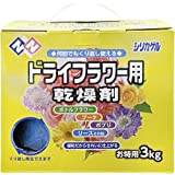 ニチリウアンドネイチャー ドライフラワー用乾燥剤 シリカゲル 3kg