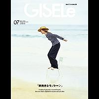 GISELe(ジゼル) 2021年 07 月号 [雑誌]