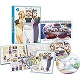 さくら荘のペットな彼女 Vol.7 [Blu-ray]