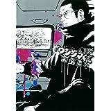 闇金ウシジマくん(25) (ビッグコミックス)