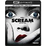 スクリーム 4K Ultra HD+ブルーレイ[4K ULTRA HD + Blu-ray]