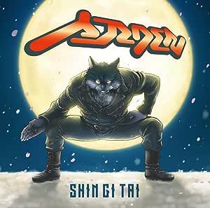 SHIN GI TAI (心技体)