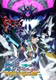 【Amazon.co.jp・公式ショップ限定】ガンダムビルドダイバーズRe:RISE Blu-ray BOX (初回限定…