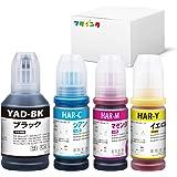 【マタインク】エプソン(Epson)対応 YAD/HAR 互換インクボトル ヤドカリ ハリネズミ インク 4本セット