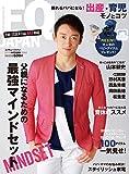 FQ JAPAN <2019秋号> 父親になるための最強マインドセット (VOL.52)