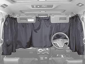 【Amazon.co.jp 限定ブランド】NSTILE by NAPOLEX 車中泊用カーテン フロント用3枚セット UVカット率99% 透けにくい生地で外からの視線をシャットアウト 仮眠に最適 汎用品 NST-1
