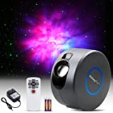GalaxyPro™ Star Night Light Galaxy Projector 7 in 1 Remote Control LED Nebula Cloud Living Bedroom Decorations Home Theater L
