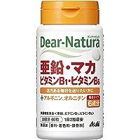 ディアナチュラ 亜鉛・マカ・ビタミンB1・ビタミンB6 60粒 (30日分)