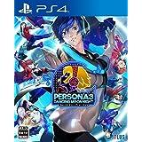 ペルソナ3 ダンシング・ムーンナイト - PS4