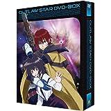 EMOTION the Best 星方武侠アウトロースター DVD-BOX