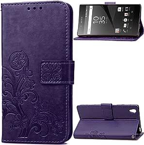 NEXCURIO Sony Xperia Z5 / docomo SO-01H / au SOV32 / SoftBank 501SO ケース 手帳型 PU レザーケース 耐衝撃 カード収納 スタンド機能 マグネット式 エクスぺリアZ5 ケース 携帯カバー おしゃれ - NESDA041664 紫