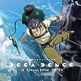 TVアニメ「 デカダンス 」オリジナルサウンドトラックCD