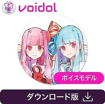琴葉 茜・葵 Voidol用ボイスモデル|ダウンロード版