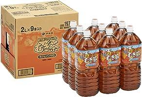 【Amazon.co.jp限定】 伊藤園 健康ミネラルむぎ茶 2L×9本(イージーオープンボックス)