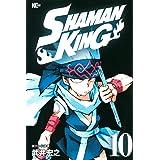 SHAMAN KING(10) (マガジンエッジKC)