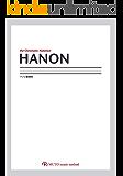 HANON(ハノン教則本) 3線譜,クロマチックノーテーション