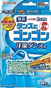 タンスにゴンゴン 衣類の防虫剤 洋服ダンス用 4個入 無臭 (1年防虫・防カビ・ダニよけ)