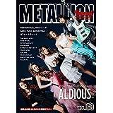 METALLION(メタリオン) vol.68
