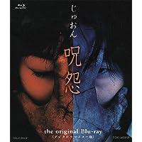 呪怨 the original Blu-ray
