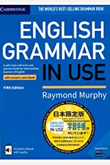 学習手帳付 日本限定版 English Grammar in Use 5th edition Book with answers and interactive ebook Japan Special edition ペーパーバック