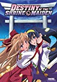 Destiny of the Shrine Maiden: Complete Collection [DVD] [Imp…