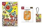 太鼓の達人 Nintendo Switchば~じょん! + Joy-Con SILICONE COVER for Nintendo Switch オレンジ 【Amazon.co.jp限定】「おもちゃのシンフォニー」がダウンロードできる...